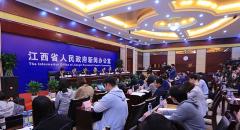 [2019-4-28]文化强省大会暨系列活动新闻发布会