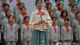 新余六中全体师生共同唱响《我和我的祖国》
