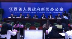 [2019-5-6]华人娱乐app下载省2019年引进高层次人才岗位需求新闻发布会