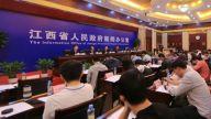 《江西省乡村振兴战略规划(2018-2022年)》政策解读新闻发布会答记者问