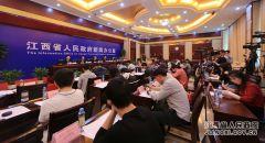 [2019-5-10]江西省乡村振兴战略规划新闻发布会