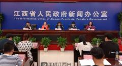 [2019-5-17]庆祝中华人民共和国成立70周年群众性宣传教育系列活动新闻发布会