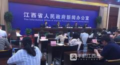 [2019-5-31]华人娱乐app下载稻渔种养助推生态农业发展新闻发布会