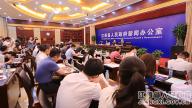 """2019年""""创客中国""""江西省中小企业创新创业大赛新闻发布会答记者问"""