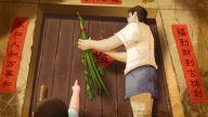 清晨。学着爸爸绑一把艾草。踮起脚尖,插于门楣。午后,熬煮的艾叶水等待放凉,配以一个温热清香的艾叶澡,护佑家人全年的安康。