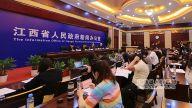 2019国际产学研用合作会议(南昌)新闻发布会答记者问