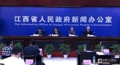[2019-6-6]2019国际产学研用合作会议(南昌)新闻发布会