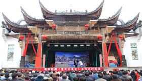"""江西乐平:古戏台讲堂 别开生面的""""廉政课堂"""""""