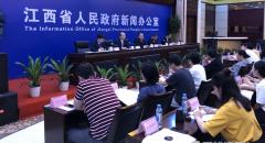[2019-7-12]《关于全面实施预算绩效管理的实施意见》新闻发布会