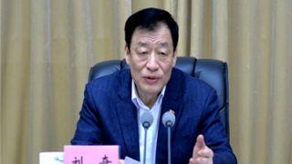刘奇:努力开创新时代全省人大工作新局面