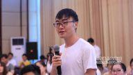 2019年首届江西森林旅游节新闻发布会答记者问