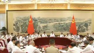 习近平主持中共中央政治局第十六次集体学习