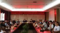 广丰区中医院召开复转退军人座谈会
