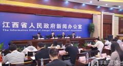 [2019-8-2]2019年新余七夕民俗文化周新闻发布会在南昌举行