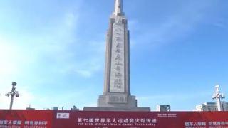 第七届军运会火炬在昌点燃并启动传递 刘奇出席传递启动仪式