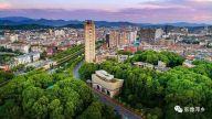 萍乡市政府与江西省投资集团有限公司签订战略合作协议