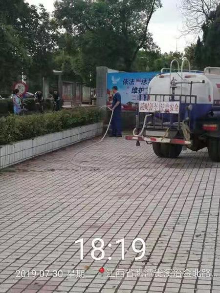 QQ图片20190806095343