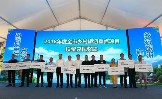 文旅交融促进村庄复兴 2019 武汉市第二届村庄游览节发动
