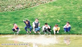 山水瓷韵助推珠山区全域旅游提质升级