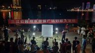 """上饶市三江公园举行""""周末激情广场好歌大家唱""""活动"""