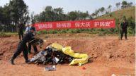 鹰潭市公安局集中销毁非法枪爆物品