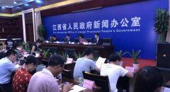 [2019-8-12]2019中国航空产业大会新闻发布会