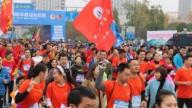 上饶市征集2019上饶国际马拉松赛口号