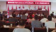 玉山县横街镇举行2019年优秀高考、中考生奖励发放仪式