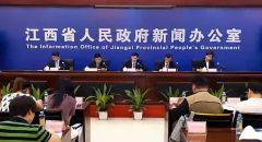 [2019-8-15]华人娱乐app下载第四届职工运动会新闻发布会