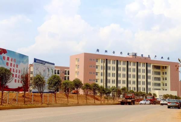 赣湘合作电子信息产业园