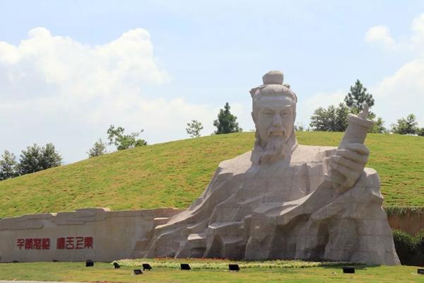 李畋祖师雕像