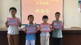 寻乌县举行少年诗词大会活动