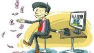 宋鹏伟:窥探用户隐私的APP需要重罚