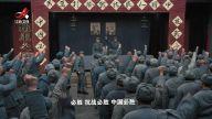 8月21日起每晚7:30 江西卫视金牌剧场《共产党人刘少奇》
