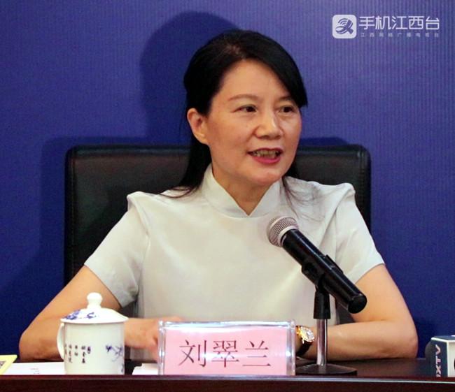江西省商务厅党组书记、厅长刘翠兰发布情况1