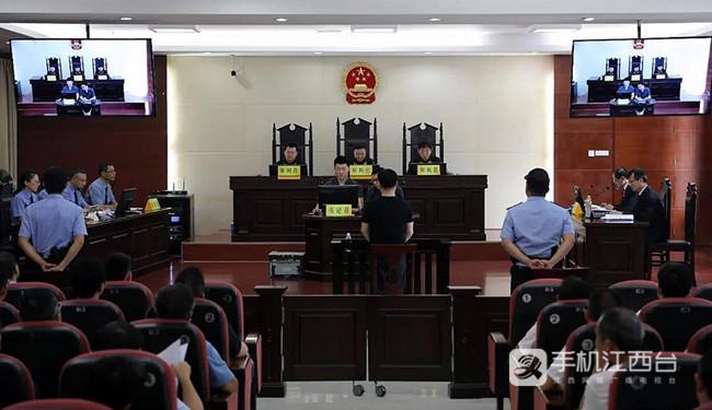 庭审现场1