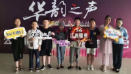 朗读大赛全国总冠军花落赣州文清实验学校