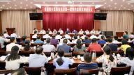景德镇市监察委员会召开首届特约监察员聘请会议