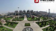 景德镇工业经济发展呈现新气象