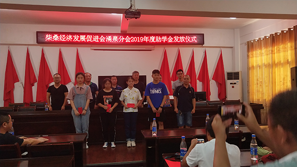 受资助学生及家长代表领取助学金