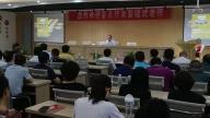 黎隆武新书分享会在上饶新华文化广场举行