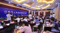 全省质量月活动新闻发布会在南昌举行