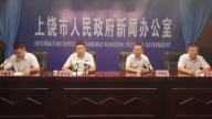 上饶高铁经济试验区:抢抓数字经济发展机遇 打造产城融合新区