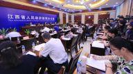 生态环境建设成就专题新闻发布会在南昌举行