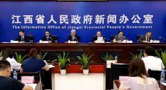 [2019-8-30]华人娱乐app下载发布促进高校科技成果落地举措