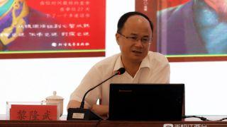 开学第一课 江西省委宣传部副部长黎隆武走进广丰一中讲学