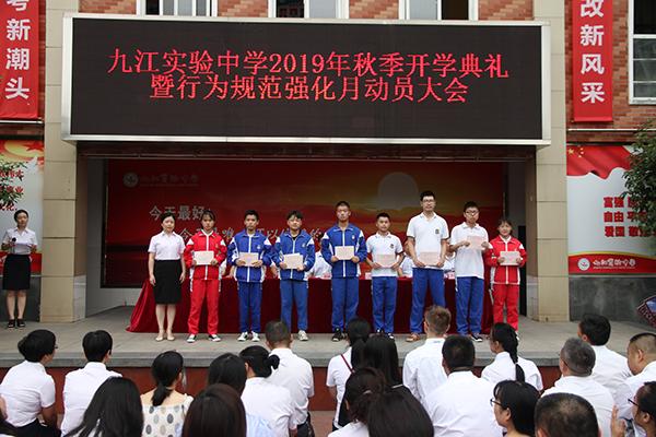 8书记游盛华为各班级各项积极分子颁发了证书
