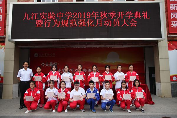 7校长胥明辉为各班级各项积极分子颁发证书
