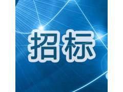 """江西网络电视股份有限公司关于""""新媒体管理平台""""采购项目招标公告"""