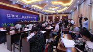 """2019年江西省""""全国科普日""""主场活动新闻发布会在南昌举行"""